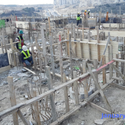 Aleph Hachadasha Starting Construction Jan 2020