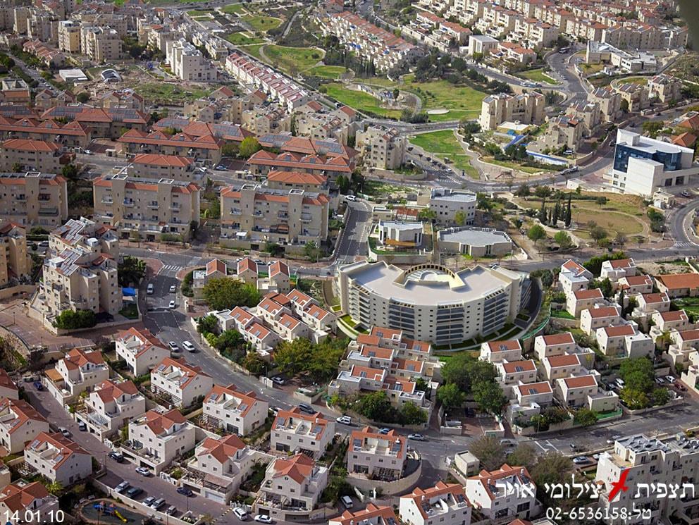 Ramat Beit Shemesh Gimmel: Harmony Retirement Apartments