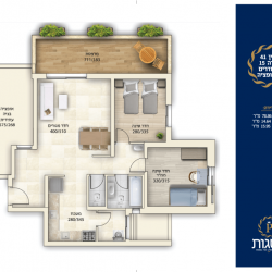 2-bedroom-apt-15-pesagot-taman-rbs-daled