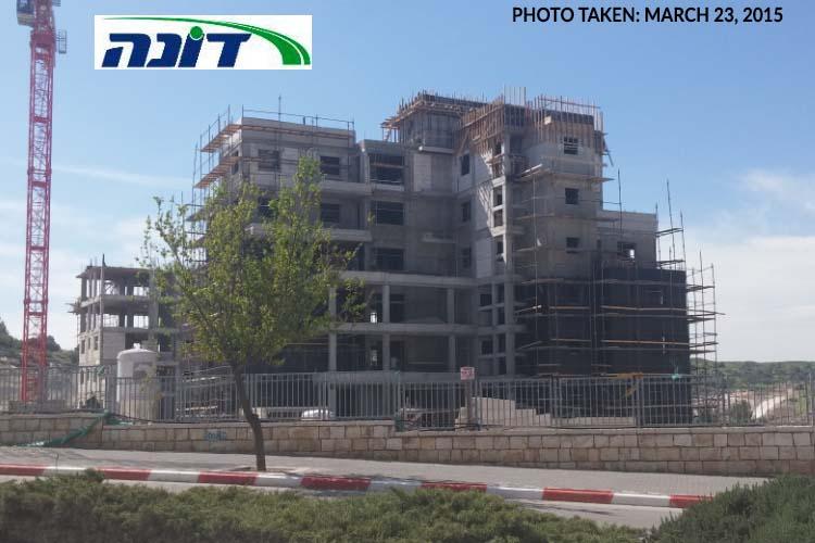 Ramat Beit Shemesh Gimmel: Dona Ramat Beit Shemesh