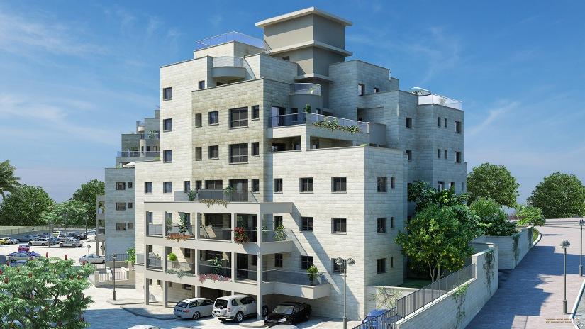 Dona Ramat Beit Shemesh