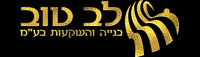 LevTov Ramat Beit Shemesh