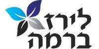 Beit Shemesh Gimmel 2