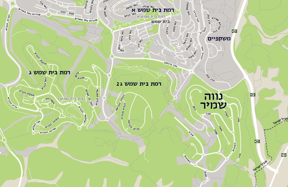 Neve Shamir Beit Shemesh