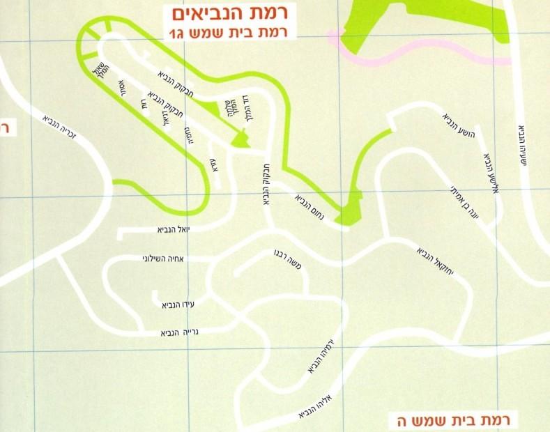 Street Map Ramat Beit Shemesh Gimmel