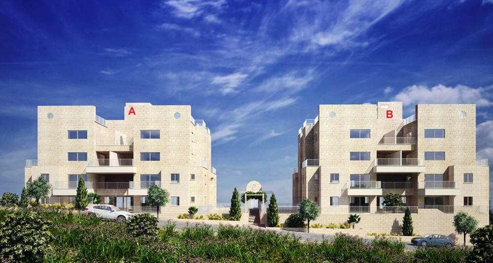 Ramat Beit Shemesh Aleph: New Homes For Sale In Ramat Beit Shemesh